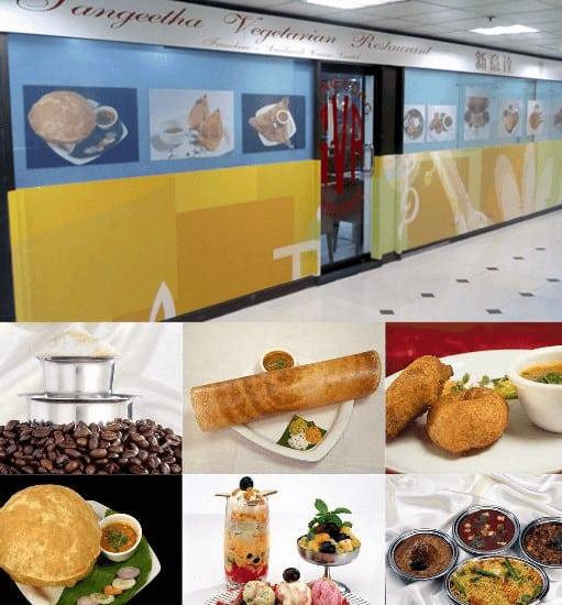 sangeetha-vegetarian-restaurant-hong-kong