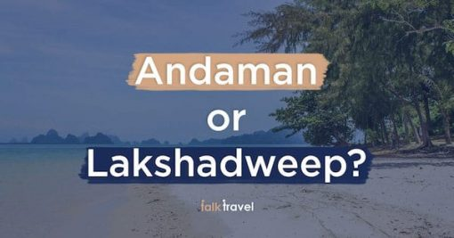 Andaman-or-Lakshadweep-Islands-India