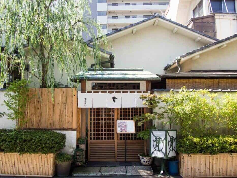Bon, Tokyo - Vegetarian restaurants in Tokyo