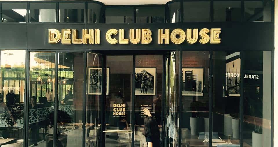 Delhi Club House, Delhi, India