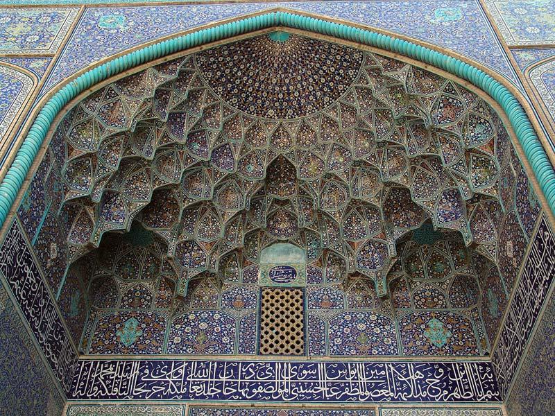 Goharshad-mashhad-mosque-Iran