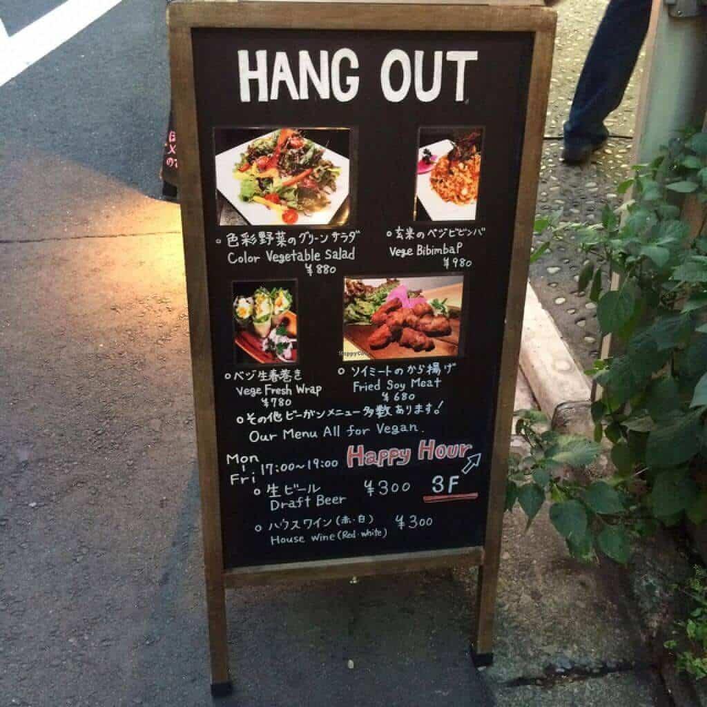 Hang Out, Tokyo - Vegetarian restaurants in Tokyo