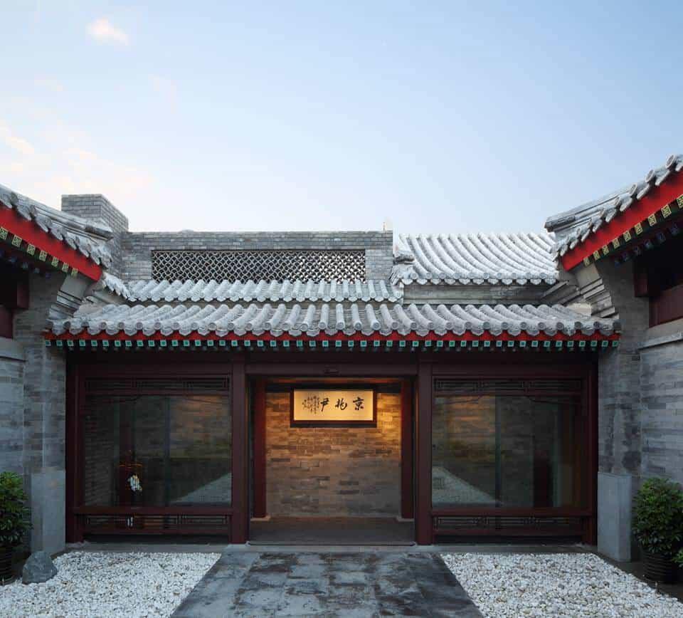 mejores restaurantes de Pekin