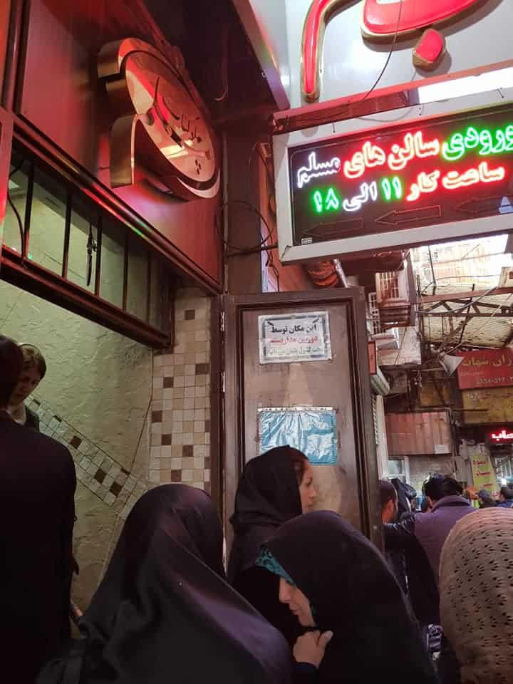 Moslem-resto-Tehran-Iran