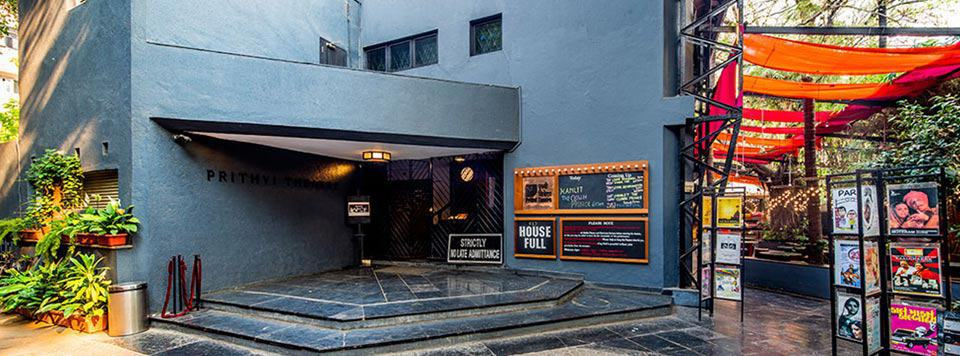 Prithvi Theatre in Mumbai