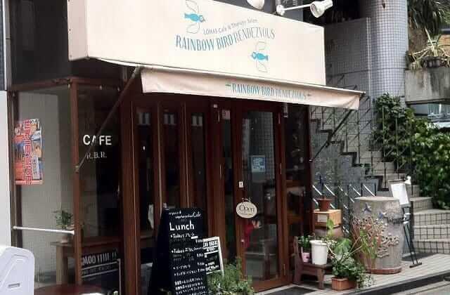 Rainbow Bird Rendezvous, Tokyo - Vegetarian restaurants in Tokyo