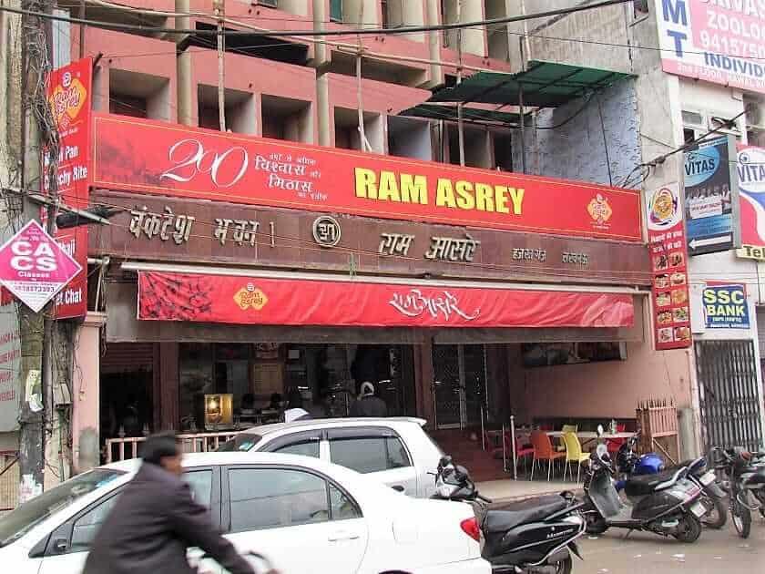 Ram Asrey, Lucknow