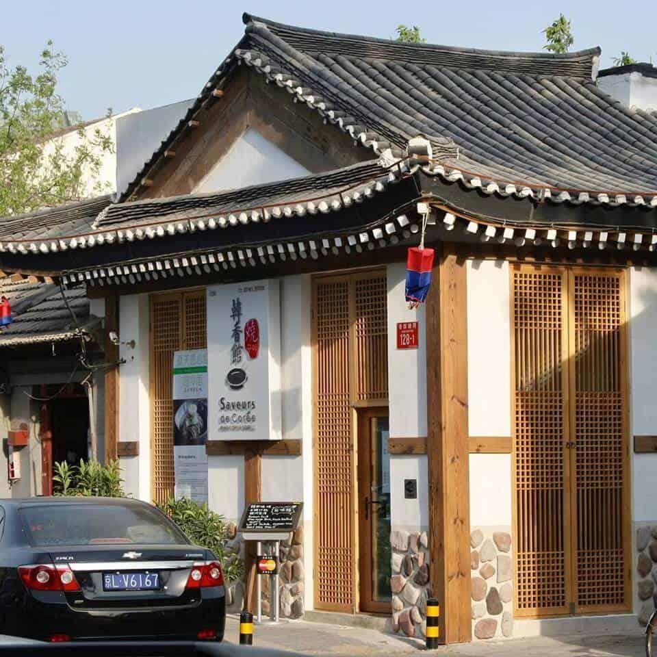 Saveurs de Corée, Beijing