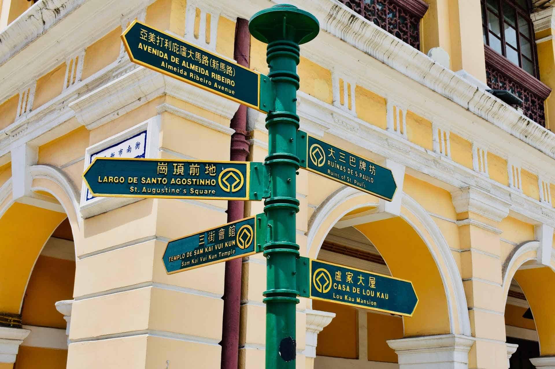 Walk through the most legendary streets of Macau